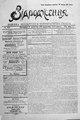 Vidrodzhennia 1918 157.pdf