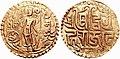 Vigraha Raja IV of the Chauhans of Ajmer Circa 1150-1164.jpg