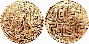 Chahamanas of Shakambhari - Coin of Vigraha Raja IV of the Chauhans of Ajmer, circa 1150-1164.
