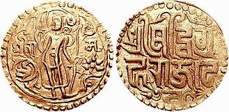 Chahamanas of Shakambhari - Coin of the Chahamana ruler Vigraharaja IV, circa 1150-1164.