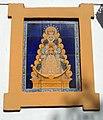 Virgen del Rocío (azulejo, San Juan).jpg