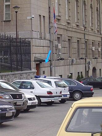Assassination of Zoran Đinđić - Back entrance to the Serbian government building where Đinđić was fatally shot.