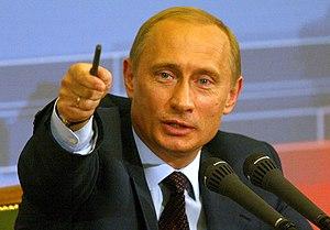Public image of Vladimir Putin - Image: Vladimir Putin 6