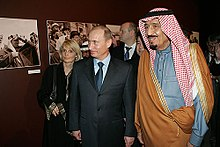 Current Russian Prime Minister Vladimir Putin alongside Salman bin Abdul Aziz Al-Saud, Current Crown Prince.