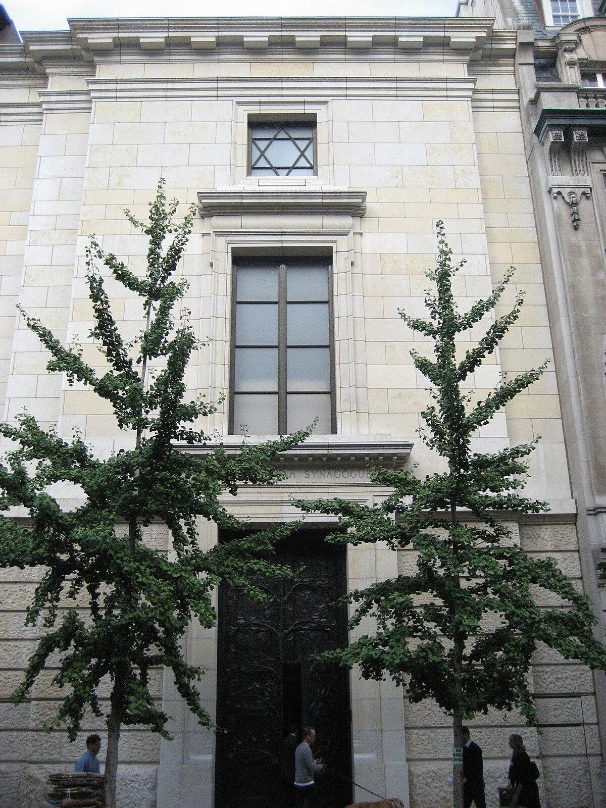 Edmond j safra synagogue