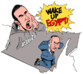 Wake up Egypt.png