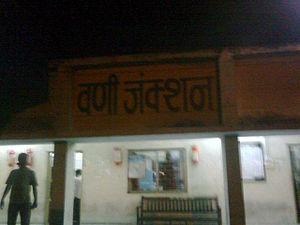 Wani, Yavatmal - Image: Wani Junction