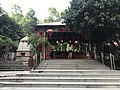 Wanxiashan Park 1.jpg