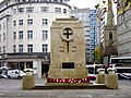 War Memorial,Bristol - geograph.org.uk - 628539.jpg
