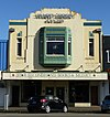 Ward Brothers Building, Palmerston North in New Zealand (6).JPG