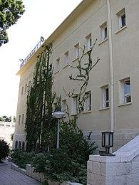 Weizmann Institute of Science26.JPG