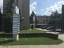 West University of Timisoara (1).jpg