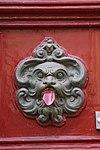 westerkerkdeurornament