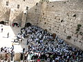 Western Wall (from ramp) 1868 (499752688).jpg
