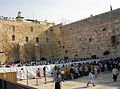 Western Wall view from women's side.jpg