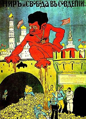 Jewish Bolshevism - Image: White Army Propaganda Poster Of Trotsky