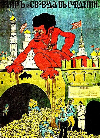 Jewish Bolshevism - White movement propaganda poster from the Russian Civil War era (1919), a caricature of Leon Trotsky, who was viewed as a symbol of Jewish Bolshevism.