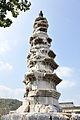 White Pagoda in Zhakou, 2015-03-01 05.jpg