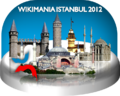 Wikimania 2012 Istanbul-small-logo.png