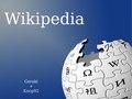 Wikipedia-fosscomm.pdf