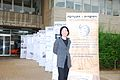 Wikipedia Academy Israel 2009 13.jpg