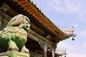 Winter Palace of the Bogd Khan - Painted stone lion guarding one of the halls