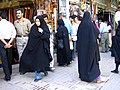 Women in shiraz 2.jpg