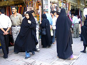 Chador - Women in Shiraz, Iran, 2005, wearing chadors