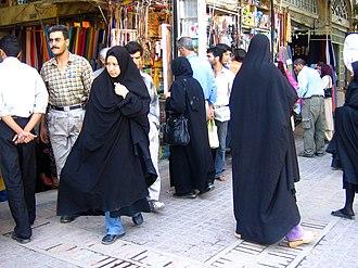 Chador - Women in Shiraz, Iran, 2005, wearing chadors