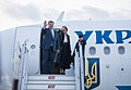 Working visit of the President of Ukraine Petro Poroshenko to the Turkish Republic (2019-01-05) 111.jpg