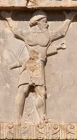 Paropamisadae - Xerxes I tomb, Sattagydian soldier of the Achaemenid army, circa 480 BCE.