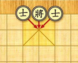Xiang Qi (échecs chinois) 250px-XiangqiJiangShi