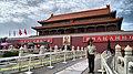 Xicheng, Beijing, China - panoramio (124).jpg