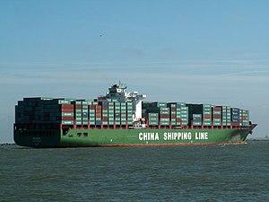 Xin Lian Yun Gang p5 approaching Port of Rotterdam, Holland 29-Mar-2006.jpg