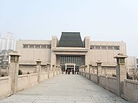 Xuzhou Museum 01 2013-01.JPG