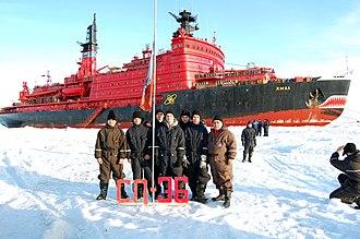 North Pole-36 - Image: Yamal GMA