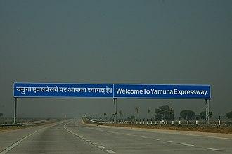 Yamuna Expressway - Image: Yamuna Expressway India 2012