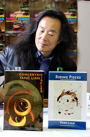 Yang Lian (poet) - Yang Lian, 2013