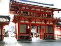 Yasaka shrine front gate.jpg