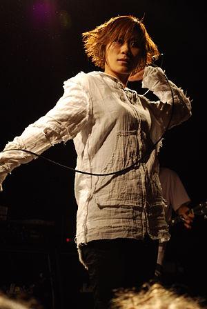 Melt-Banana - Yasuko Onuki