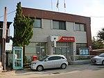 Yecheon Yonggung Post office.JPG
