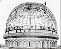 Yerkes dome construction.jpg