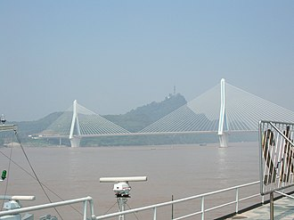 Yiling Yangtze River Bridge - Image: Yiling Bridge in Yichang