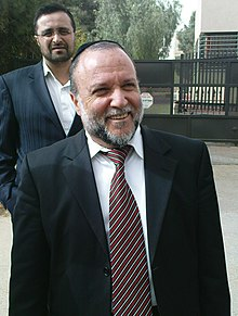 Yitzhak Cohen httpsuploadwikimediaorgwikipediacommonsthu