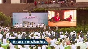 File:Yoga for the world Celebrating the International Day of Yoga (Abridged version).webm