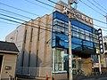 Yokohama Shinkin Bank Sagamino Branch.jpg