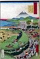 Yokohama racing 1872 Eirin.jpg