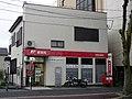 Yono Suzuya Post office.jpg