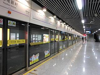 Youdian Xincun station Shanghai Metro station