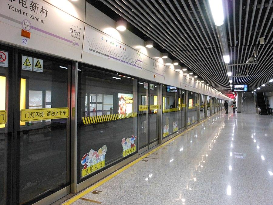 Youdian Xincun station